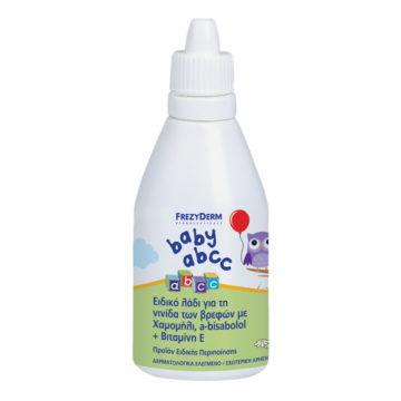 Frezyderm Baby ABCC olje proti temencam