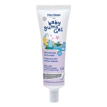 Frezyderm Baby Gums gel za dlesni