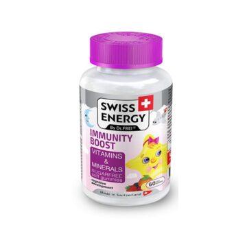 Swiss Energy Imunski sistem za otroke, 60 bonbonov
