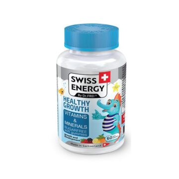 Swiss Energy Zdrava rast za otroke, 60 bonbonov