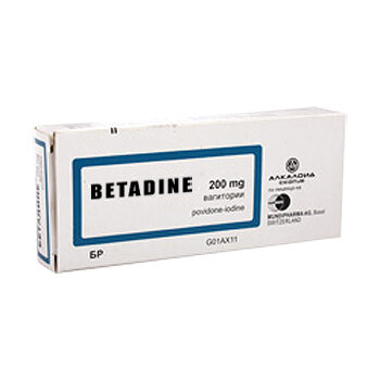 Betadine 200 mg vaginalne globule, 14 vaginalnih globul