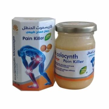 Karismooth Massage Pain Killer gel, 145 g